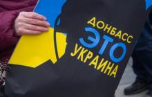 Деоккупация Донбасса: в МВД заявили о решительных действиях