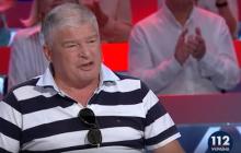 """Червоненко – Савченко: """"Ты дочь кухарки, посмотри на себя, тьфу на тебя"""", - кадры"""