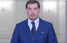 """В Кабмине Гончарука началась """"зачистка"""": первый министр ушел в отставку - известна фамилия"""