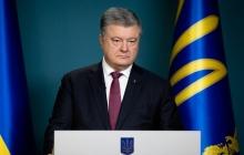 Порошенко сообщил украинцам тяжелую новость про Донбасс: Украина понесла серьезную потерю