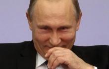"""Путин о сбитом Ил-20: """"Мы глубоко соболезнуем, что наши системы ПВО совершили эту ошибку, страна не забудет героев"""""""