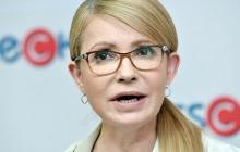 """""""Тимошенко сбросила маску"""", - Лещенко показал, что Юля сделала ради Коломойского, видео"""