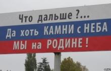Гибель аннексированного Крыма: Тымчук раскрыл цифры и факты, которыми Кремль скрывает свой тотальный провал