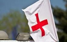 Скандал в Красном Кресте: за продажу гумпомощи уволено несколько высокопоставленных руководителей