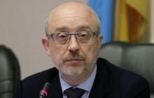 Резников хочет провести выборы на оккупированном Донбассе по спецзакону Верховной Рады