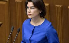 Борцы с Майданом и фавориты Януковича: новое расследование о замах Венедиктовой