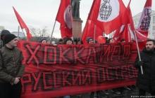 """""""Махнем туда вежливыми людьми"""", - российские сторонники Гиркина готовятся воевать за Курилы - кадры"""