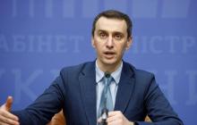 Вторая волна коронавируса в Украине: санврач Ляшко пояснил, как страна сможет избежать заражений