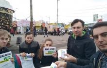 """Активисты Кривого Рога заявили об угрозах со стороны команды Зеленского: """"Возвращаются методы Януковича"""", - кадры"""