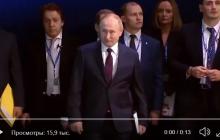 После появления Путина на публике произошло необъяснимое: видео разгневало россиян