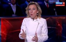 """Мария Захарова рассказала, какие недавние события считает """"вызовом для Зеленского"""""""