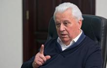 """Кравчук назвал """"уникальный"""" итог первых 100 дней президентства Зеленского: такого не было никогда"""