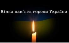 На Донбассе погиб 24-летний боец ВСУ Малозовенко: названы обстоятельства смерти героя Украины