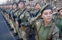 Гордость Украины - 25 тыс. женщин-военных в рядах ВСУ: буря оваций для защитниц Родины на параде в Киеве - кадры