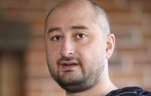"""""""Семейной ссорой еще назовите"""", - Бабченко мощно обратился к коллегам из-за атаки РФ на корабли Украины"""