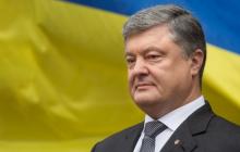 Порошенко предъявили подозрение в превышении властных полномочий