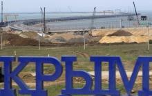 Все очень плохо - нужна вода: для решения проблем оккупированного Крыма в РФ привлекли Минобороны