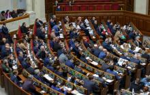 """Семь партий в Раде: социологи опубликовали новый рейтинг партий – """"Слуга народа"""" начала """"тонуть"""""""