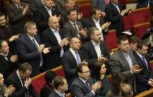 Торжественное заседание Верховной Рады. Прямая видео-трансляция