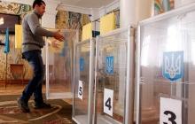 Выборы в Верховную Раду Украины не состоятся на 15 округах Донбасса