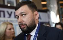 """Пушилин бросился экстренно спасать ситуацию в """"ДНР"""" после скандала с Басуриным"""