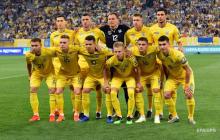 Где смотреть онлайн Украина - Португалия: ключевой матч для украинской команды