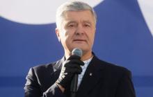 """Порошенко ответил на заявление Фокина по Донбассу: """"Это капитуляция!"""""""