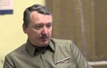 """Гиркин пригрозил России плачевным исходом: """"Эта яхта больше плыть не может"""""""