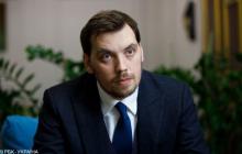 Гончарук впервые лично ответил на скандал с прослушкой: громкое заявление премьера