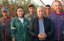 Фото Путина в Ставрополе взорвало Сеть: охрана президента РФ насмешила соцсети невероятным проколом