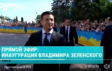 Россияне открыто завидуют Украине: поступок Зеленского на инаугурации поразил жителей РФ в соцсетях