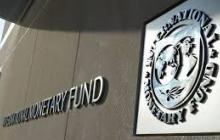 В МВФ сделали неожиданное заявление по Украине