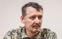 """Гиркин развенчал """"эксклюзив"""" предателя Прозорова: террорист высказал все, что думает о перебежчике из СБУ"""