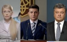 Президентские рейтинги в Украине: в Сеть попала американская социология
