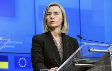 Могерини в преддверии нормандского саммита послала важный сигнал Украине