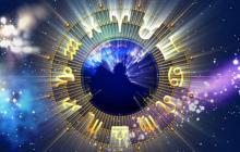Гороскоп от Глобы на 11 декабря: финансовый крах и опасности - что еще ждет знаки Зодиака
