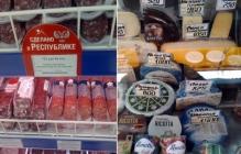 """Скоро """"положат зубы на полку"""" и вообще ничего не смогут купить: новые цены на продукты в Донецке шокировали - фотофакт"""