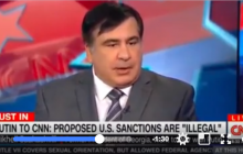 Саакашвили на CNN прокомментировал заявление Дональда Трампа о вмешательстве Украины в выборы 2016 года - кадры