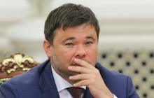 """В """"Слуге народа"""" признались, как и зачем ходят к Андрею Богдану """"на ковер"""""""
