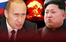 Северная Корея внезапно наносит удар в спину России: Москва обескуражена поступком коммунистической страны