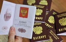 Где открыли первый центр выдачи паспортов РФ жителям Донбасса: официальное заявление МВД
