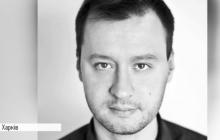 """В Харькове сильно избили депутата от """"Самопомощи"""" - стали известны подробности о состоянии здоровья политика и причины нанесения побоев"""