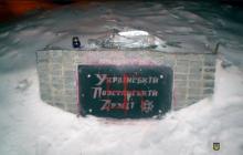 Неизвестные совершили акт вандализма в Харькове: злоумышленники в третий раз испортили памятник солдатам УПА