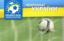 Чемпионат Украины. Турнирная таблица УПЛ по итогам 7-го тура