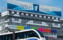 """""""Первый канал"""" влез в долги, """"Останкино"""" - банкрот, Соловьева """"вырубят"""""""