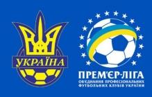 Чемпионат Украины. Все результаты 7-го тура