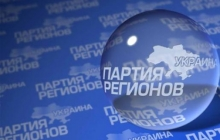 ЦИК: В окружкомах на выборах в Раду будут представители Партии Регионов