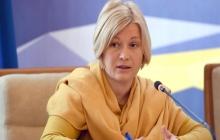 Даю установку: Ирина Геращенко озвучила задачи Парламента на 2018-й
