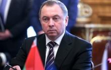 Беларусь приняла важное решение: Минск снял ограничение на число дипломатов США