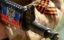 """Грянут ли ожесточенные бои: в ОБСЕ """"засекли"""" опасное продвижение боевиков к линии фронта возле Горловки"""